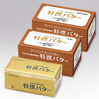 https://www.calpis.co.jp/lineup/butter/secret/img/secret_im01.jpg